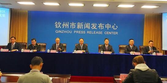 广西自贸试验区钦州港片区首批制度创新获两项第一