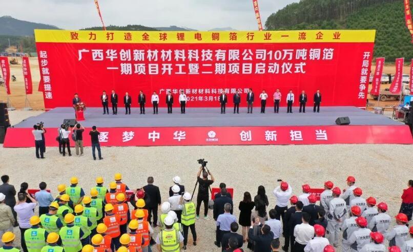 总投资约60亿元!又一重大项目在广西玉林开工